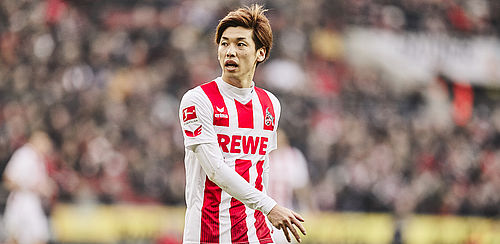 Yuya Osako leaves FC